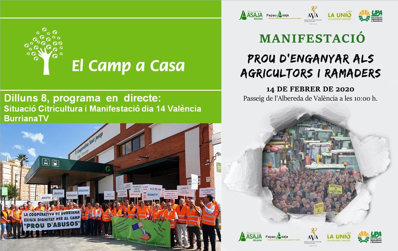 EL CAMP A CASA 76/1